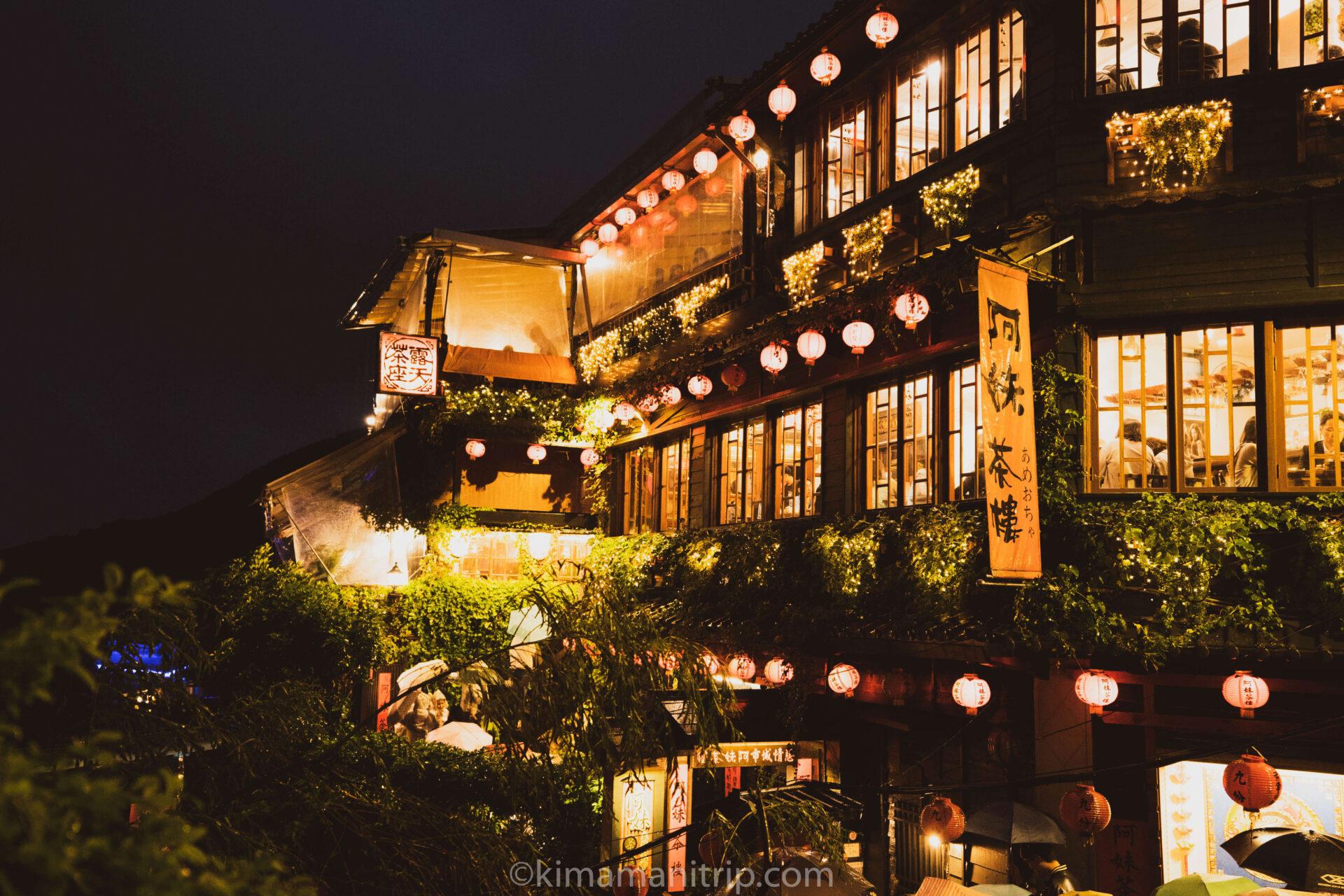 台湾 現地 ツアー